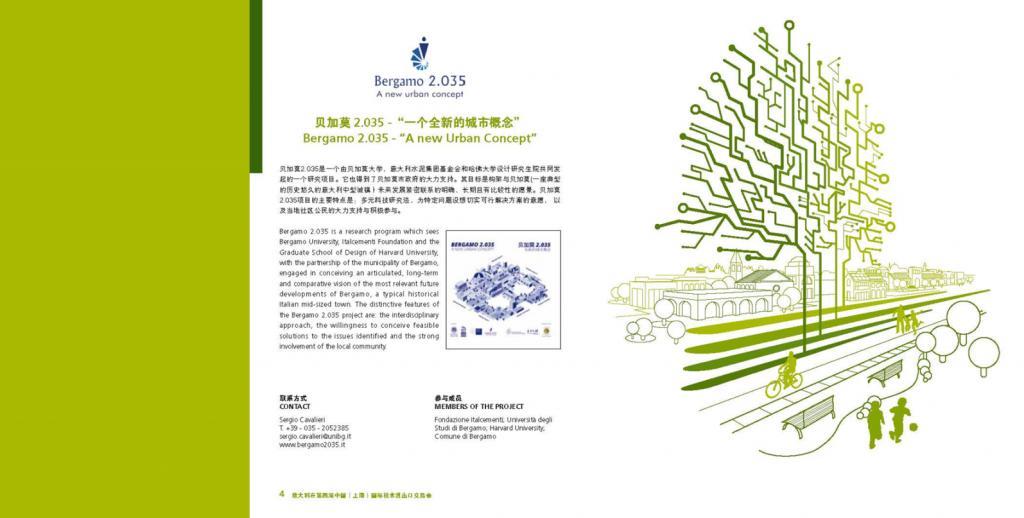 cove bg 2035 china